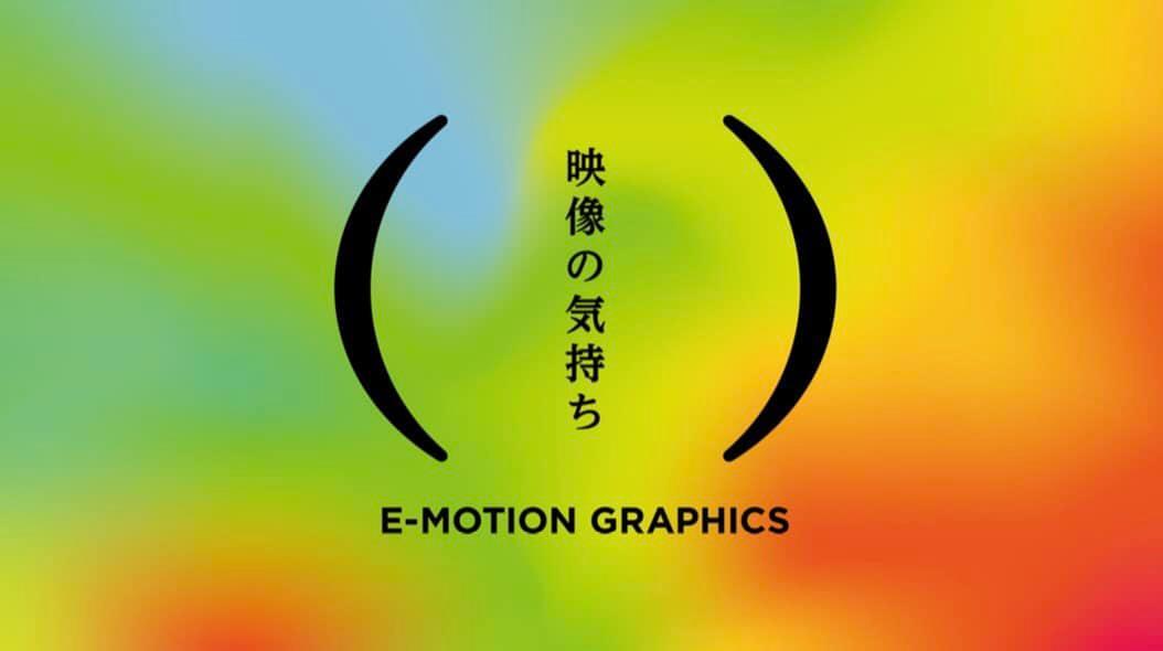 恵比寿映像祭